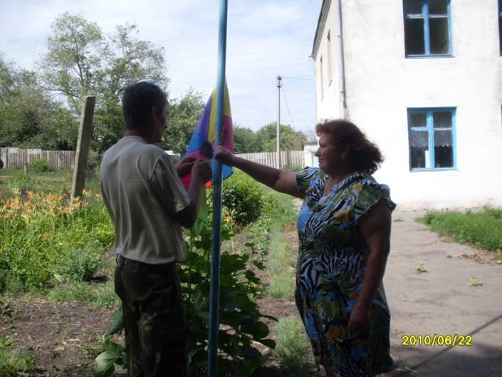 Поднятие флага летнего лагеря